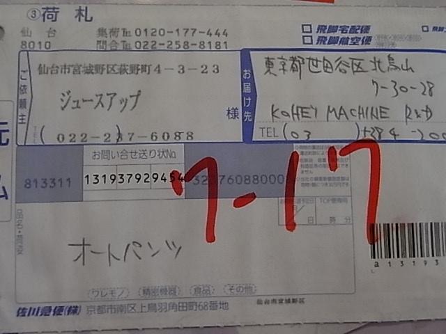 RIMG0059.JPG 640×480 95K