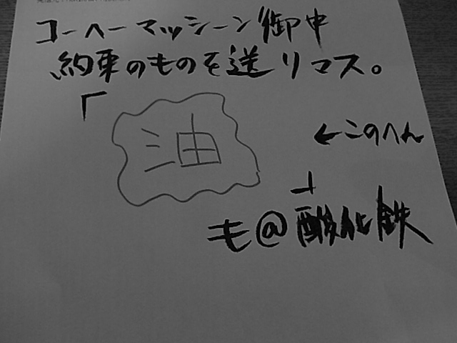 RIMG0480.JPG 640×480 94K