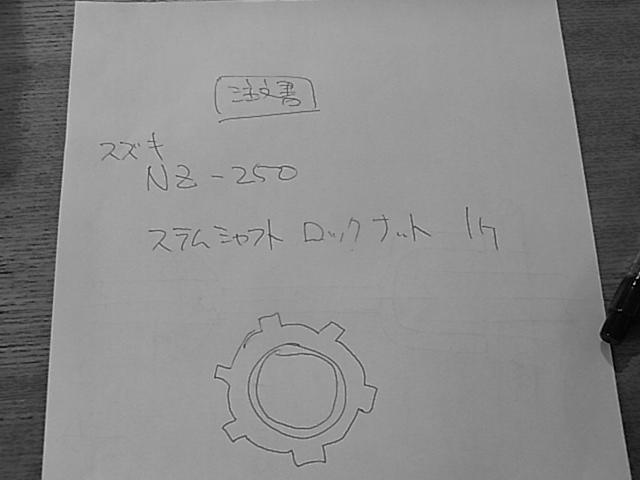 RIMG1092.JPG 640×480 91K