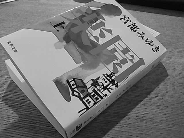 RIMG1149.JPG 640×480 93K