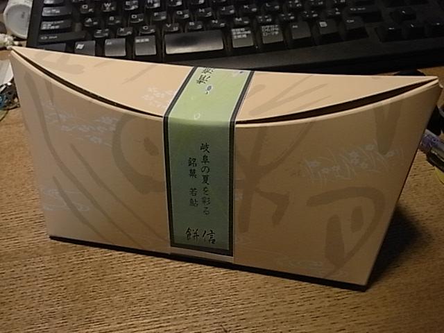 RIMG1221.JPG 640×480 92K