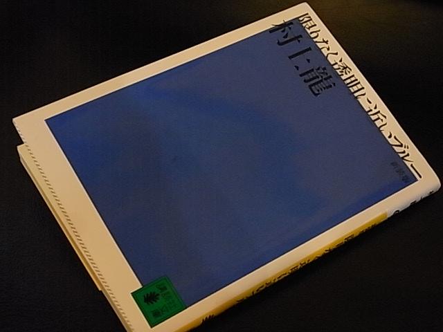RIMG1591.JPG 640×480 92K