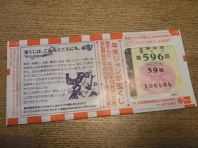 RIMG1969.JPG 640×480 94K