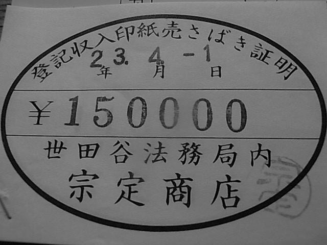 RIMG0026.JPG 640×480 94K