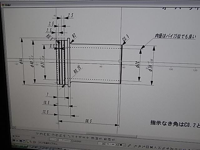 RIMG1212.JPG 640×480 93K