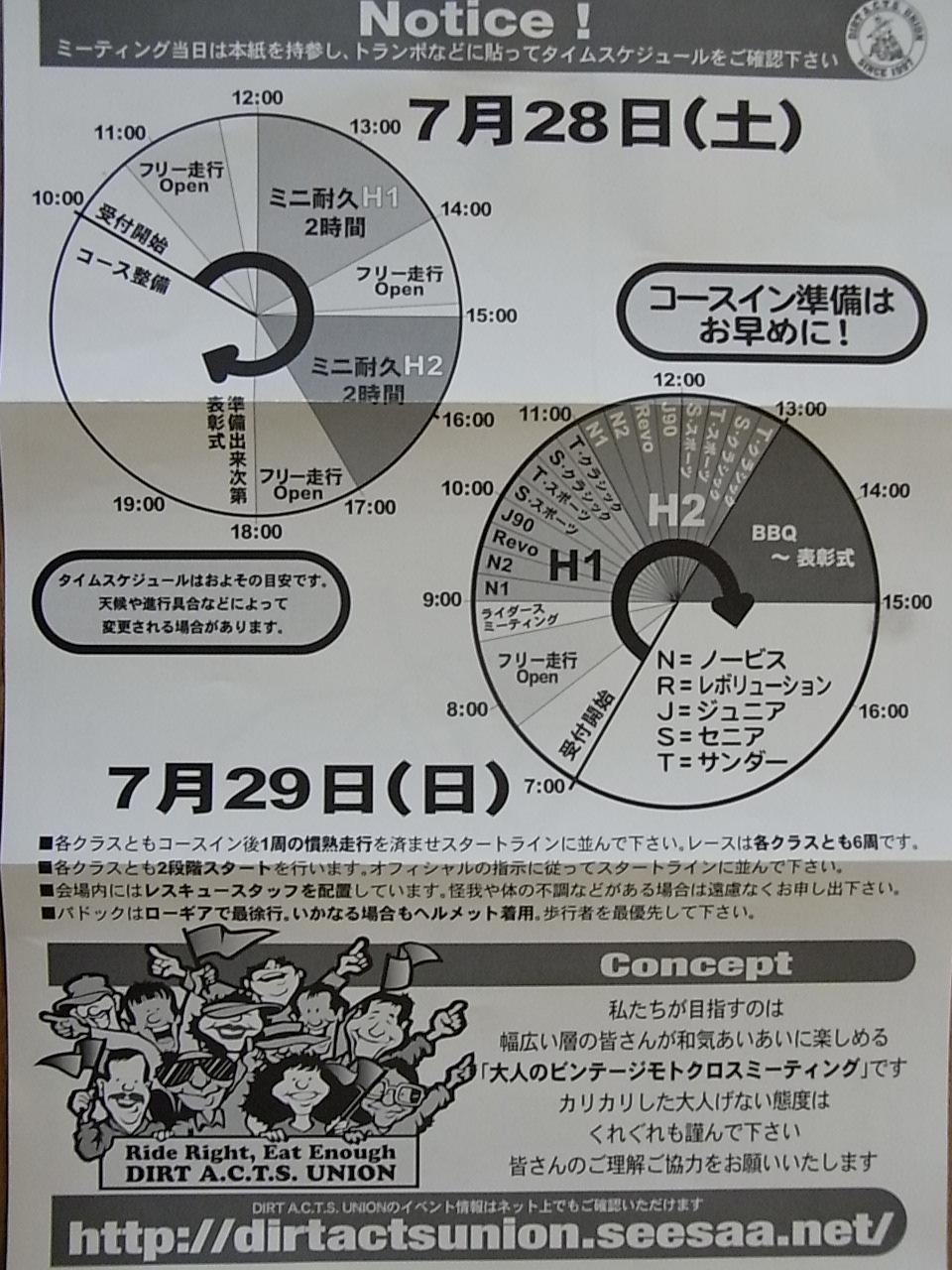 RIMG2964.JPG 960×1280 362K