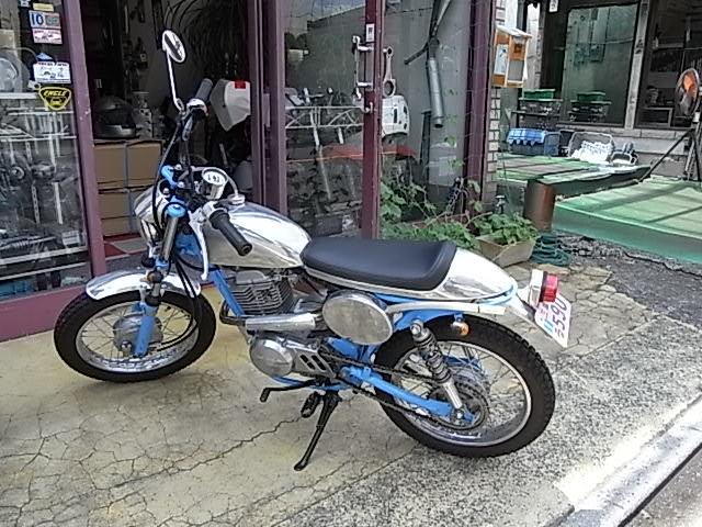RIMG2979.JPG 640×480 92K