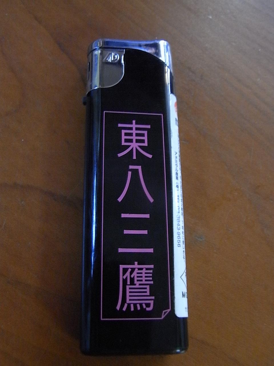 RIMG0006.JPG 960×1280 361K