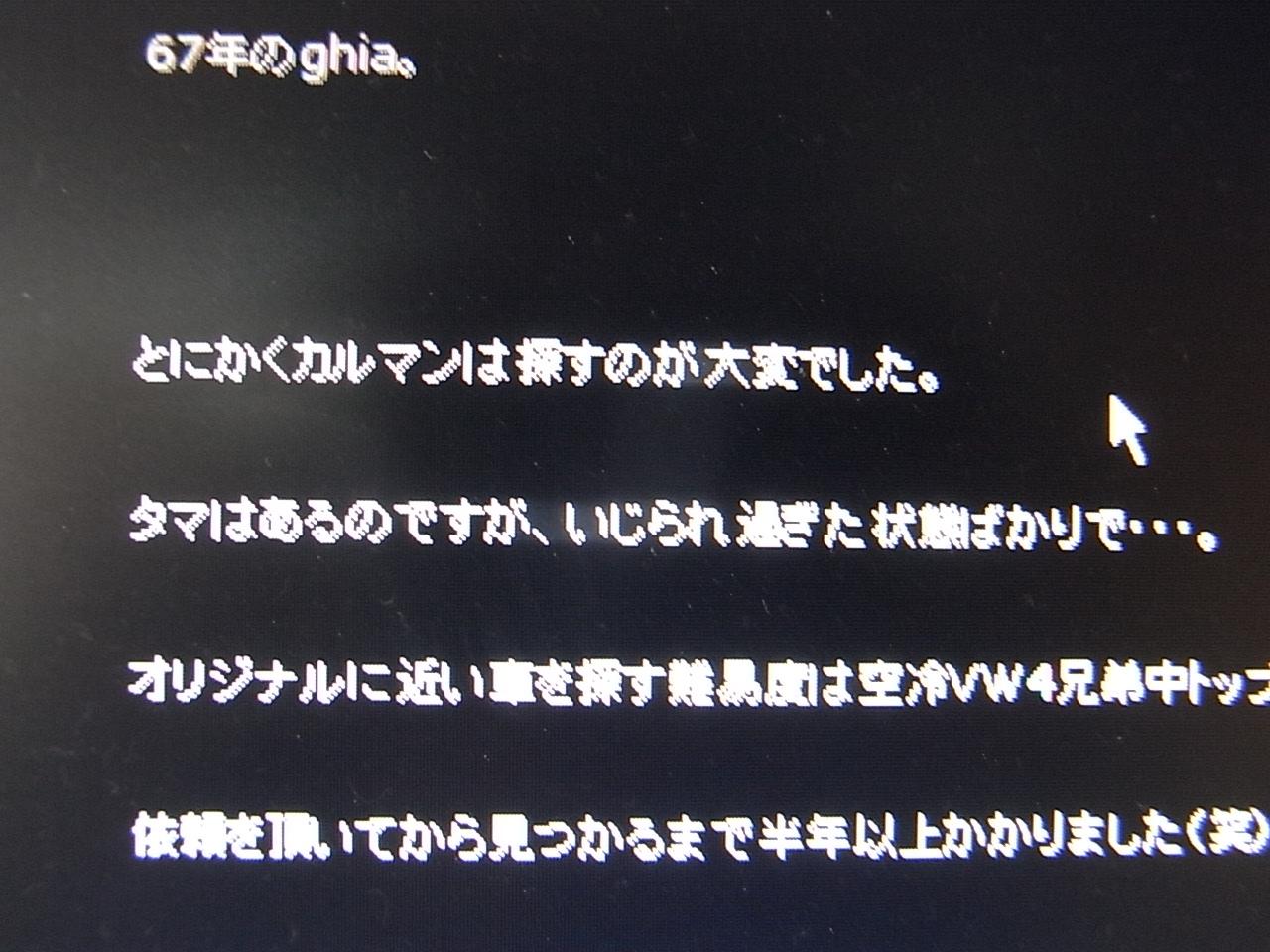 RIMG4239.JPG 1280×960 356K