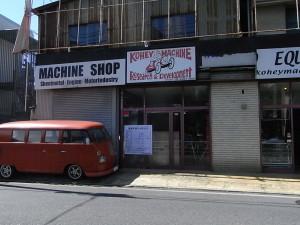 コーヘーマシーン店舗
