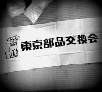 IMG_4906_800
