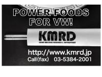KMRD広告
